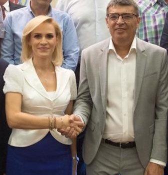 """CJ Ilfov – """"Investim în București!"""""""